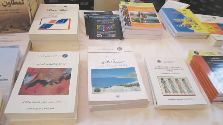 Un hommage cordial à la littérature amazighe