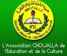Ouverture de l'université d'automne des jeunes d'Achouâla