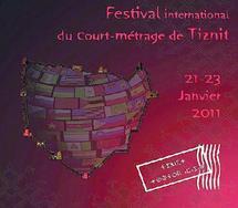 Clôture du Festival international du court-métrage de Tiznit : Trois films étrangers récompensés