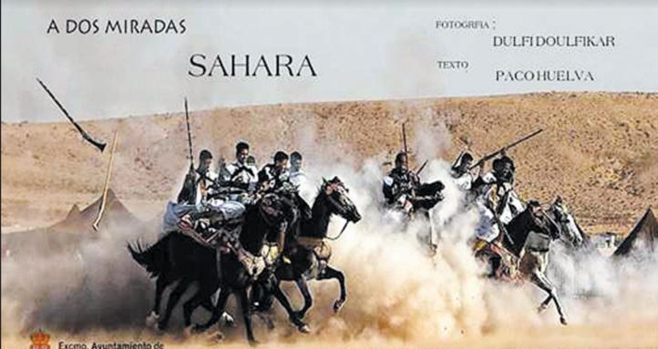 Une exposition photographique en Espagne présente les grandes avancées du Sahara marocain