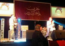 Huit blogueurs marocains récompensés à Casablanca