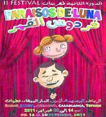 IIème Festival de l'enfance : «Paradis de lune» pour les enfants du Maroc
