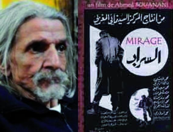 Ahmed Bouanani, l'intellectuel polyvalent, n'est plus