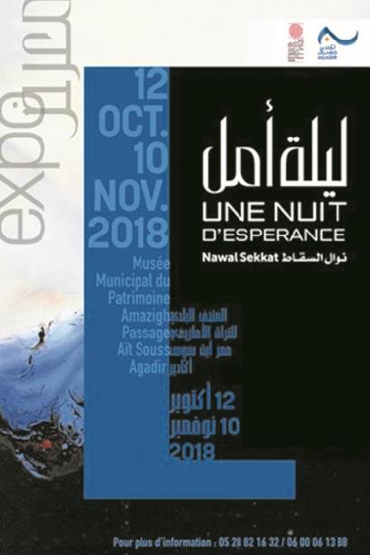 Nawal Sekkat expose au Musée Amazigh d'Agadir