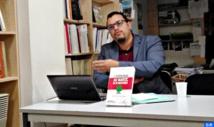 Yassine Akhiate présente son nouvel ouvrage «L'audiovisuel au Maroc en 10 questions»