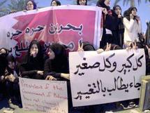 Après la Tunisie, l'Egypte, l'Algérie et le Yémen : Les manifestations s'étendent à Bahreïn et à la Libye