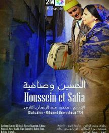 Diffusion tous les jeudis sur 2M d'une nouvelle série d'Abderrahman Tazi : La vie rêvée de Houssein et Safia