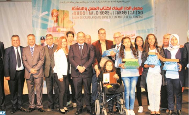 Ouverture à Casablanca du Salon du livre de l'enfant et de la jeunesse
