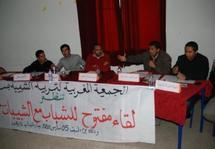 Une rencontre initiée par l'AMEJ : Les jeunesses partisanes invitées par la société civile de Salé