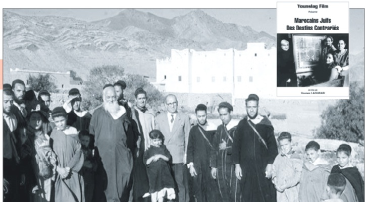 """Rencontre sur le judaïsme marocain : """"Marocains juifs, des destins contrariés"""" projeté à Marrakech"""