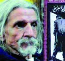 Errachidia : Comédiens, réalisateurs et critiques rendent hommage à Ahmed Bouânani