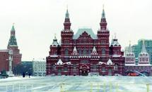 Salon international du tourisme de Moscou : Fès fortement représentée