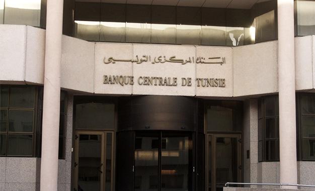 Mise en place d'un Secrétariat général des Banques  centrales de l'UMA