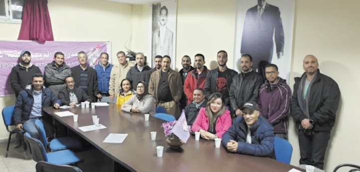 La FDT restructure son union locale d'Essaouira
