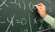 Le Maroc participe à la 1ère édition des Olympiades arabes de mathématiques