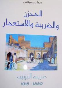 Nouvel ouvrage de Tayeb Bayyad : Le Maroc précolonial et l'impôt du «Tertib»