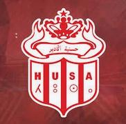 Le HUSA à Niamey