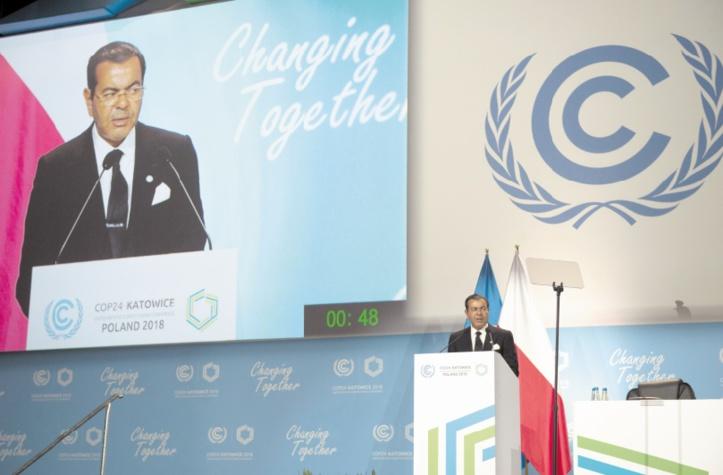 S.M le Roi : L'ampleur des défis environnementaux nous impose un sursaut collectif