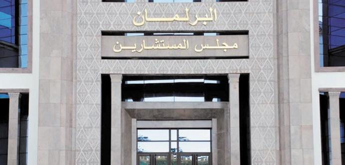 31 amendements au PLF adoptés en commission à la Chambre des conseillers