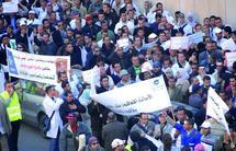 Protestations contre les manquements de Bencheikh à ses engagements : Sit-in, marche et grève à l'OFPPT
