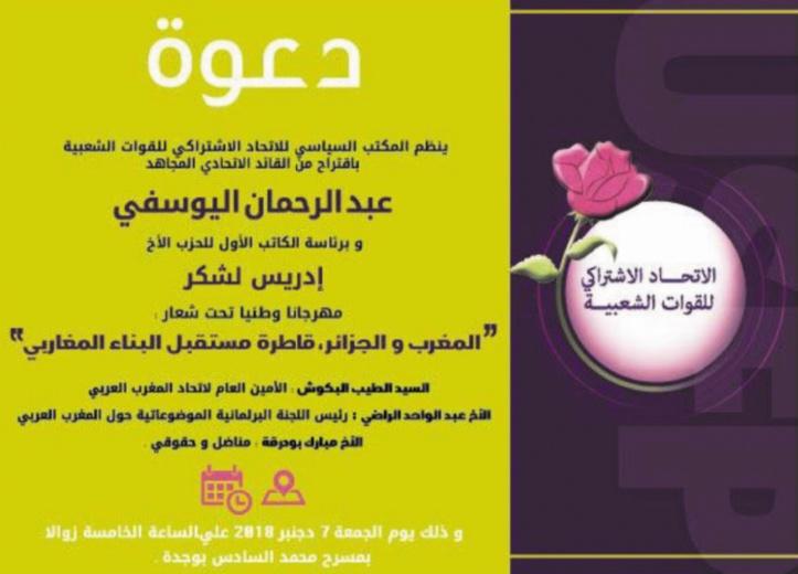 Meeting national à Oujda