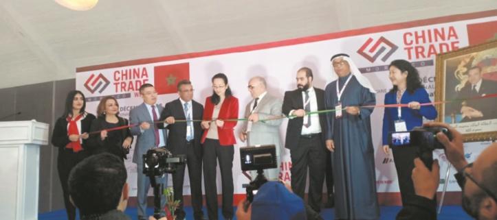 China Trade Week de retour à Casablanca