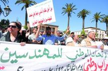 Face au mutisme du gouvernement, l'UNIM organise un sit-in devant le Parlement : Les ingénieurs reprennent leur mouvement revendicatif