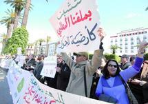 Cinq centrales syndicales mobilisées derrière le président de l'UNIM :  Le Premier ministre appelé à mettre fin aux abus du Haut commissaire aux eaux et forêts