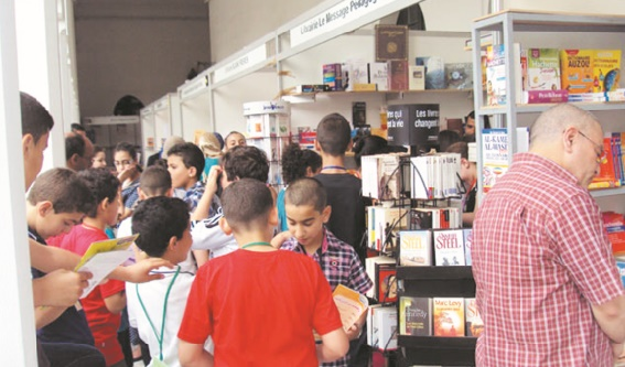 Nador abrite la 10ème édition du Salon régional du livre