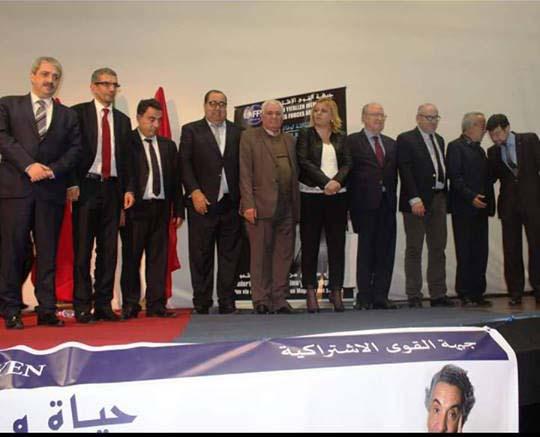 Driss Lachguar : L'unité voulue par les Marocains  et les Algériens se fera à travers un contact  permanent établi dans un respect mutuel