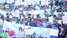 A l'appel du Mouvement du 20 février : Nouvelles marches pour davantage de réformes