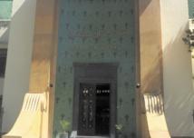 Comparution d'Abdelali Hamieddine devant la justice pour implication présumée dans l'assassinat d'Aït Ljid