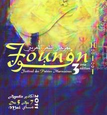Festival Founoun des poésies marocaines : Une édition sous le signe de la diversité