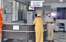 Le droit aux soins en question à Casablanca : Tentative de suicide à l'hôpital Moulay Youssef
