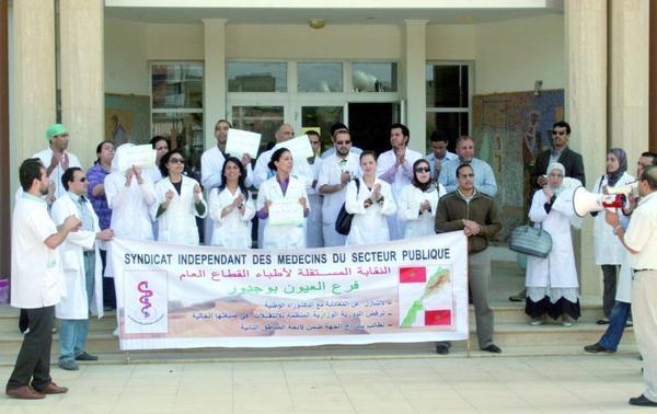 Le personnel de la Santé publique en grève : Les habitants des provinces du Sud privés de soins