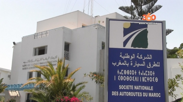 "Inauguration de l'échangeur ""Al Massira"" à Kénitra"