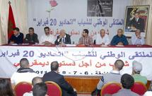Forum des jeunes Ittihadis du Mouvement du 20 février : Débats et échanges sur l'avenir du Maroc possible