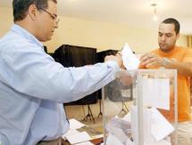 Révision exceptionnelle des listes électorales générales : Poursuite de l'opération