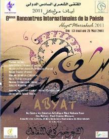 Rencontres internationales de la poésie dans la ville ocre : Hommage à Aimé Césaire