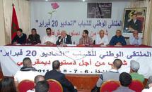 Rencontre nationale des jeunes ittihadis du Mouvement du 20 février : 16 recommandations pour une jeunesse militant pour le changement