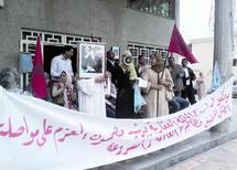 Salariés, promoteurs et particuliers exaspérés : Sit-in et grèves à répétition à la Conservation foncière