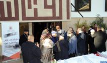 """Première projection à Rabat du film documentaire """"Vie côtoyant la mort"""" de Lahcen Majid"""