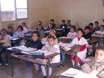 Les situations d'intégration à l'école marocaine