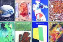 Mohammédia : Huit peintres «sur les traces de la lumière et de la matière»