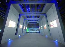 Journée internationale des musées  : Les objets racontent votre histoire à Rabat