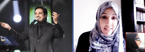 Son épouse ayant été arrêtée pour avoir conduit une voiture : Rached Al Majed fait faux bond à Mawazine