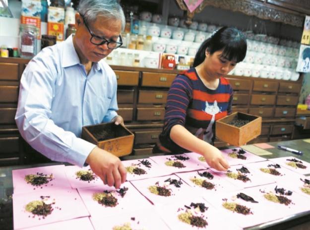 L'extinction programmée des populaires pharmacies traditionnelles à Taïwan
