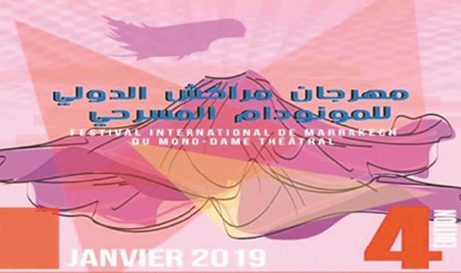 Coup d'envoi du Festival international de Marrakech du mono-dame théâtral