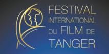 Le Festival national du film de Tanger dévoile sa sélection officielle