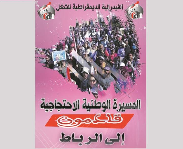 Marche nationale de la FDT contre la politique gouvernementale